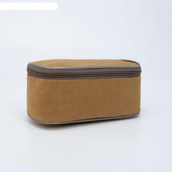 Косметичка-сундучок, отдел на молнии, цвет коричневый