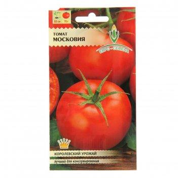 Семена томат московия, детерминантный, консервный, 0,1 гр