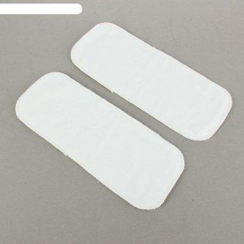 Впитывающий вкладыш для многоразового подгузника из микрофибры (набор 2 шт