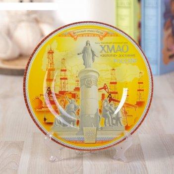Тарелка декоративная хмао, 20 х 20 см