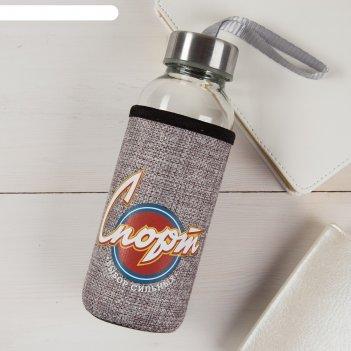 Бутылка для воды в чехле спорт, 350 мл
