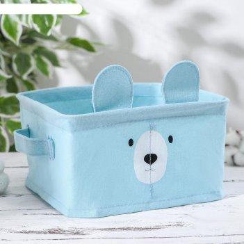 Корзинка для храненения с ручками «мишка», 20x11 см, цвет голубой