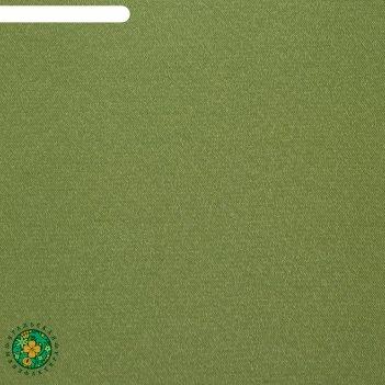 Штора портьерная этель 130х280 см, дамаск cypress solid,100% п/э