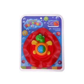 Игрушка для ванны черепашка, с крутящимся шариком и массажером для десен