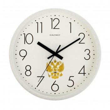 Часы настенные круглые герб россии, белые