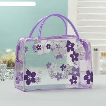 Косметичка-сумка банная цветочки, 2 ручки, цвет фиолетовый