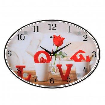 Часы настенные, серия: люди, love, 24х34  см, микс