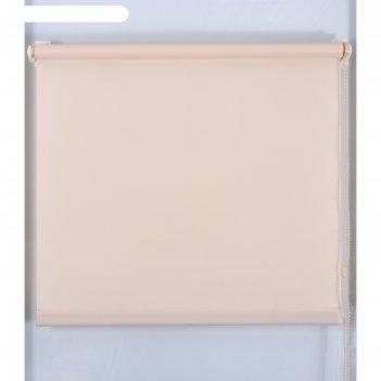 Рулонная штора «простая mj», размер 130х160 см, цвет персик