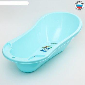Ванна детская 100 см., с клапаном для слива воды и аппликацией, цвет голуб