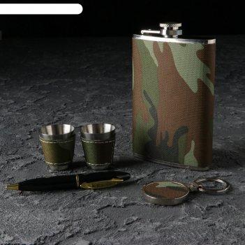 Подарочный набор 5 в 1 хаки: фляжка 270 мл + 2 рюмки, брелок, нож с открыв