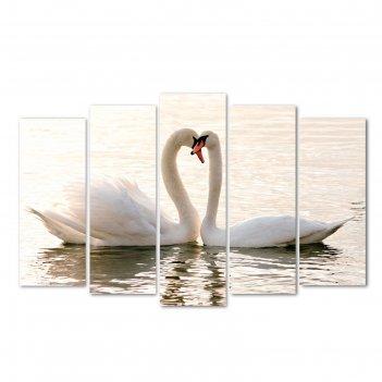 Модульная картина на подрамнике влюблённые лебеди, 125x80 см