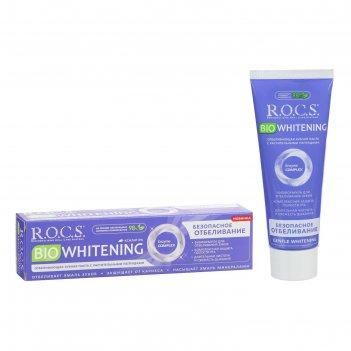Зубная паста rocs biowhitening безопасное отбеливание, 94 г