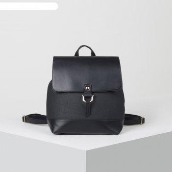 Рюкзак молод l-0625, 22*11*25, отд на молнии, расш, черный