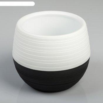 Кашпо 1,5 л дуэт, цвет чёрно-белый