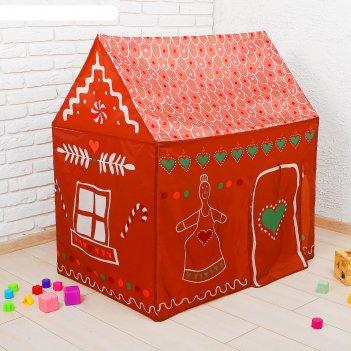 Палатка детская игровая пряничный домик