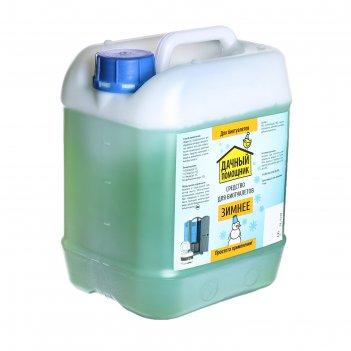 Жидкость для биотуалета универсальная, зимняя, 5 л, «дачный помощник», кон