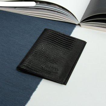 Бумажник водителя бвк-085 10*13*1 (наплак, ящерица, черный)