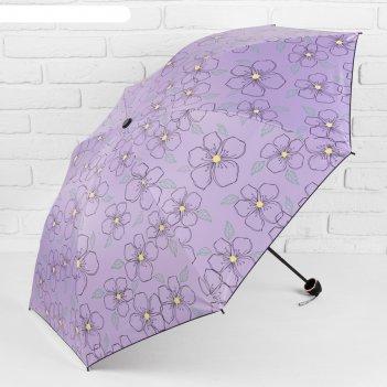 Зонт механический, r=55см, цвет фиолетовый