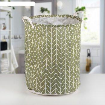 Корзина для белья зигзаг 35х35х60 см, цвет зелёный