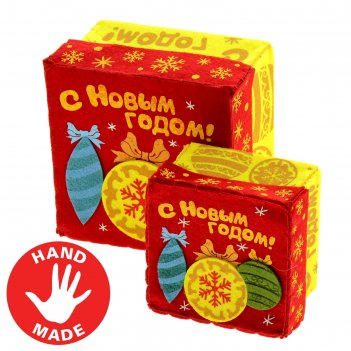 Набор подарочных коробок из фетра 2 в 1 новогодние шарики