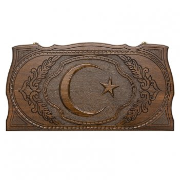 Нарды резные  мусульманский символ