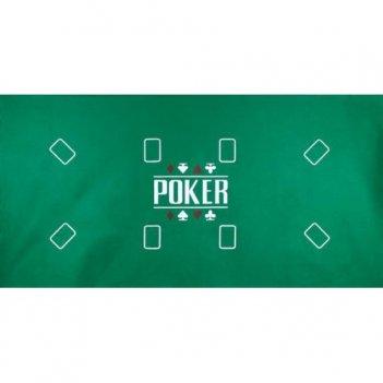 Cукно poker 180х90