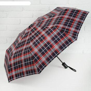 Зонт автоматический «клетка», 3 сложения, 8 спиц, r = 49 см, цвет фиолетов