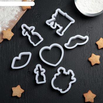 Набор форм для вырезания печенья 7 шт романтичный вечер