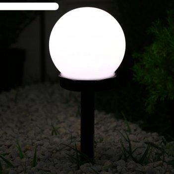 Фонарь садовый на солнечной батарее шар малый 34 см, d-10 см, 1 led, пласт