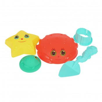 Песочный набор морской 5 предметов: лопатка, 4 формочки