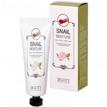 Крем для ног jigott foot real moisture, с экстрактом муцина улитки, 100 мл