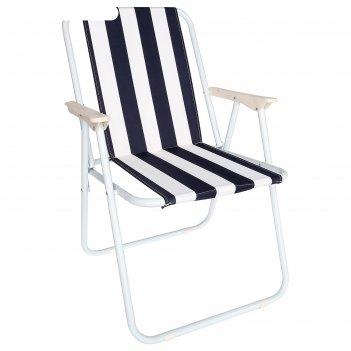 Кресло складное sorrento d 46х51х76 см