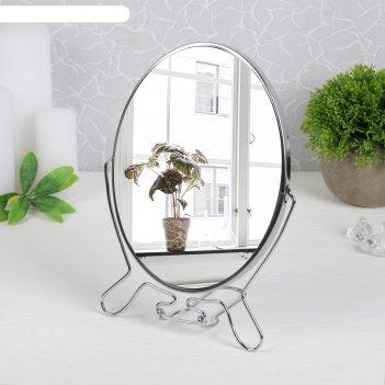 Зеркало складное-подвесное, двустороннее, с увеличением, зеркальная поверх