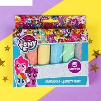 Мелки цветные для творчества 6 цветов  my little pony 40106-mlp