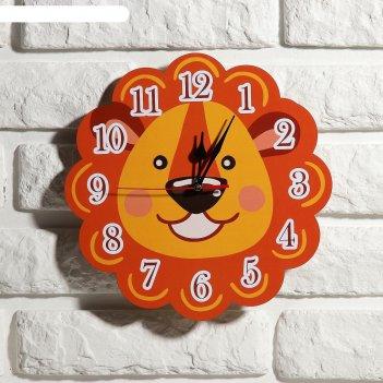 Часы настенные детские львёнок, 24 см