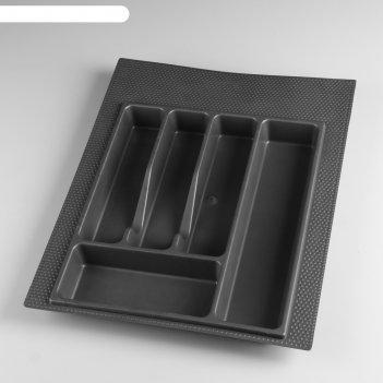 Лоток для столовых приборов 400 мм серый