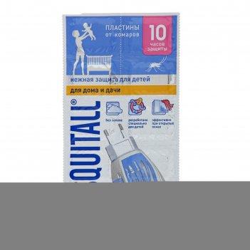 Пластины от комаров mosquitall нежная защита для детей (для дома и дачи),