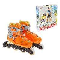 Роликовые коньки раздвижные, abec 5, цвет: оранжевый, размер 39-42