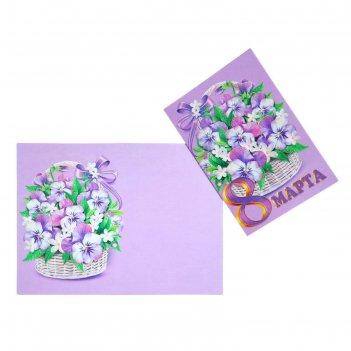 открытки для скрапбукинга