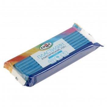 Пластилин 250 г «гамма» классический синий