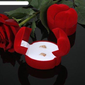 Футляр под кольца и серьги два сердца, 5,5*4,5*4,2, цвет красный