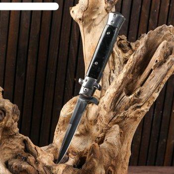 Нож складной полуавтоматический, 22,5см, клинок 9,5см
