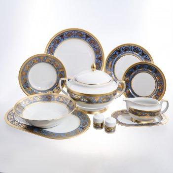 Столовый сервиз на 6 персон 27 предметов imperial blue gold