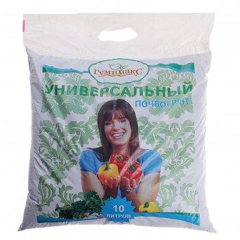 Почвогрунт универсальный 10 л (5,5 кг) гумимакс