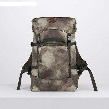 Рюкзак туристический, 50 л, отдел на молнии, 3 наружных кармана, цвет зелё