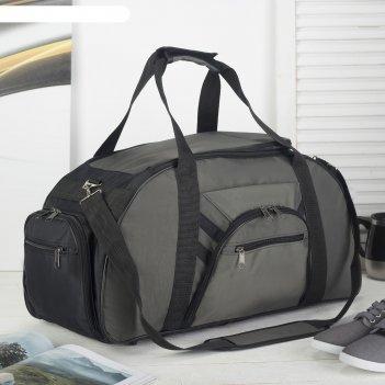 Сумка дорожная трансформер, 1 отдел, 5 наружных кармана, ремень,цвет черно