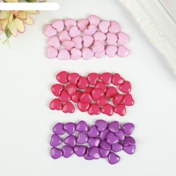Бусины для творчества сердце, 10 мм, 30 грамм, светло-розовые, розовые, фи