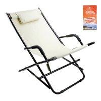 Кресло туристическое с подголовником 115х55х77 см, цвет: бежевый