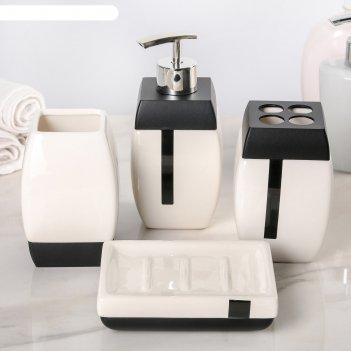 Набор аксессуаров для ванной комнаты, 4 предмета гармония