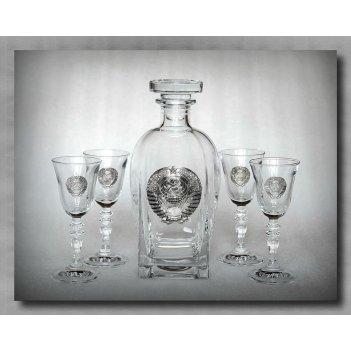 Набор для водки с рюмками ссср арт. ншт307ср-54